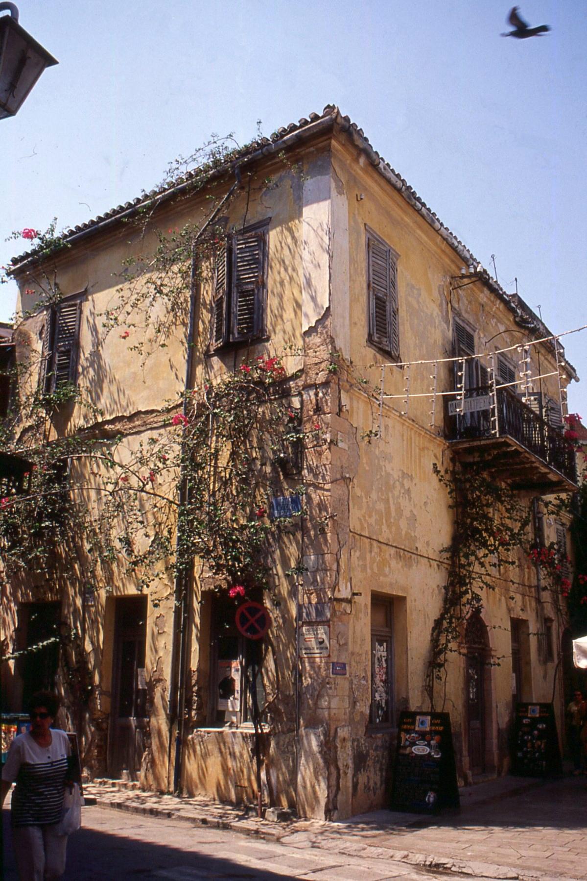 ville de Nauplie argolide grece